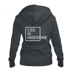 Жіноча толстовка на блискавці CSS is awesome