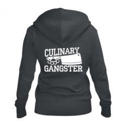 Жіноча толстовка на блискавці Culinary Gangster