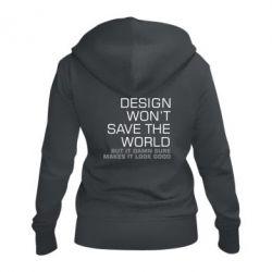 Жіноча толстовка на блискавці Design won't save the world