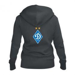 Женская толстовка на молнии Dynamo Kiev
