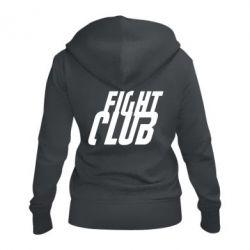 Жіноча толстовка на блискавці Fight Club