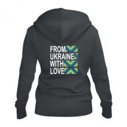 Женская толстовка на молнии From Ukraine with Love (вишиванка) - FatLine