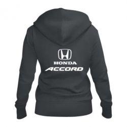 Женская толстовка на молнии Honda Accord