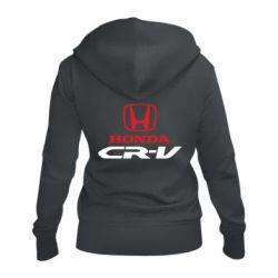Жіноча толстовка на блискавці Honda CR-V