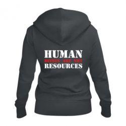 Жіноча толстовка на блискавці Human beings are not resources