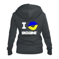 Женская толстовка на молнии I kiss Ukraine - FatLine