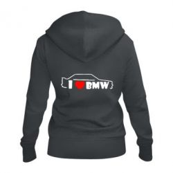 Женская толстовка на молнии I love BMW