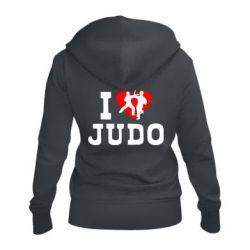Женская толстовка на молнии I love Judo