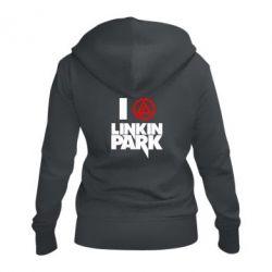 Женская толстовка на молнии I love Linkin Park