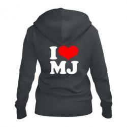 Жіноча толстовка на блискавці I love MJ
