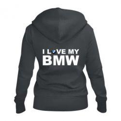 Жіноча толстовка на блискавці I love my BMW