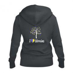 Женская толстовка на молнии I love Ukraine дерево