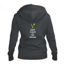 Женская толстовка на молнии Keep calm and go vegan