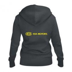 Женская толстовка на молнии Kia Motors Logo