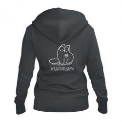Жіноча толстовка на блискавці Кіт-жідобандера