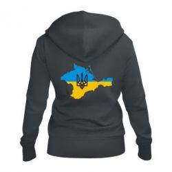 Женская толстовка на молнии Крым это Украина - FatLine