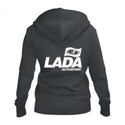 Женская толстовка на молнии Lada Autosport