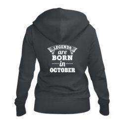 Женская толстовка на молнии Legends are born in October