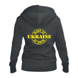Жіноча толстовка на блискавці Made in Ukraine