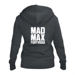 Женская толстовка на молнии MadMax