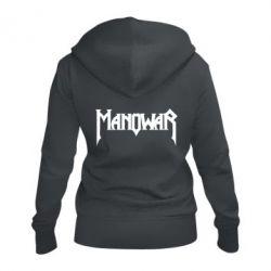 Женская толстовка на молнии Manowar