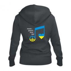Жіноча толстовка на блискавці Music, peace, love UA