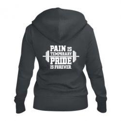 Женская толстовка на молнии Pain is temporary pride is forever