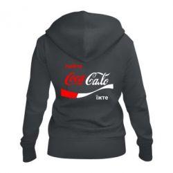 Женская толстовка на молнии Пийте Coca, іжте Сало