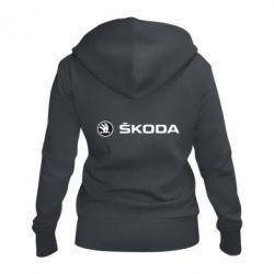 Женская толстовка на молнии Skoda logo