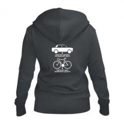Жіноча толстовка на блискавці Порівняння велосипеда і авто