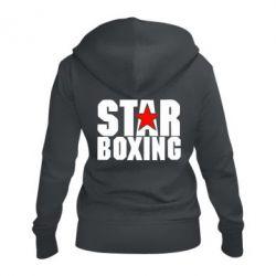 Женская толстовка на молнии Star Boxing
