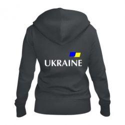 Женская толстовка на молнии UKRAINE FLAG