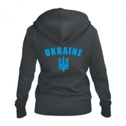 Жіноча толстовка на блискавці Ukraine + герб