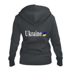 Женская толстовка на молнии Ukraine