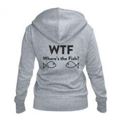 Жіноча толстовка на блискавці Where is The Fish