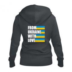 Женская толстовка на молнии With love from Ukraine - FatLine