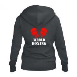 Женская толстовка на молнии World Boxing
