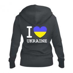 Жіноча толстовка на блискавці Я люблю Україну