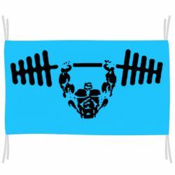 Прапор Жим штанги