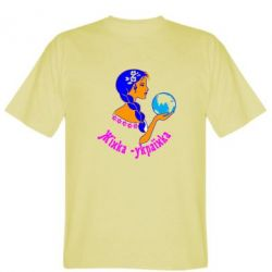 Мужская футболка Жінка-Українка - FatLine