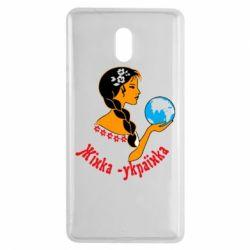 Чехол для Nokia 3 Жінка-Українка - FatLine
