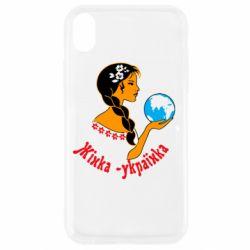 Чехол для iPhone XR Жінка-Українка