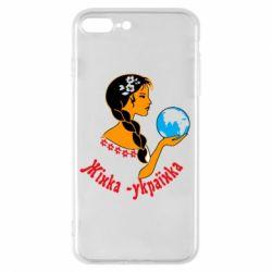 Чехол для iPhone 7 Plus Жінка-Українка - FatLine