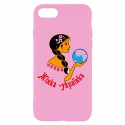 Чехол для iPhone 8 Жінка-Українка - FatLine