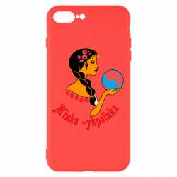 Чехол для iPhone 8 Plus Жінка-Українка