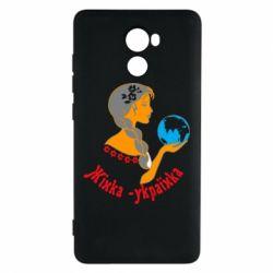 Чехол для Xiaomi Redmi 4 Жінка-Українка - FatLine