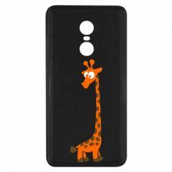 Чехол для Xiaomi Redmi Note 4x Жираф