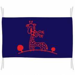 Флаг жираф