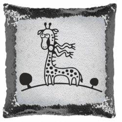 Подушка-хамелеон жираф