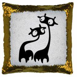Подушка-хамелеон Жирафы